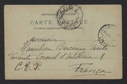 Military Mail WWI War CEP Portuguese Colonel CENSOR STAMPLESS Artilharia 8 FRANCE 1917. Postal Correio Militar França - Poststempel (Marcophilie)
