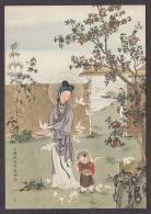 PL163/ John LU HUNG NIEN, *Madonna Of The Doves*, Rome, Collection Privée - Schilderijen