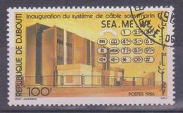 1986 Gibuti - Centro Di Telecomunicazioni - Gibuti (1977-...)