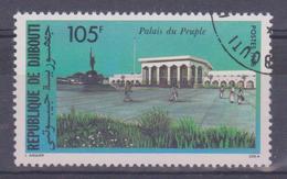1986 Gibuti - Edifici Pubblici - Gibuti (1977-...)
