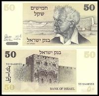 Israel P46a, 50 Shequalim David Ben Gurion / Golden Gate, Jerusalem 1978 UNC - Israel