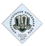 2018-2318 1v Russia Russland Russie Rusia The Kontinental Hockey League SPORT Mi 2534 MNH - 1992-.... Federazione