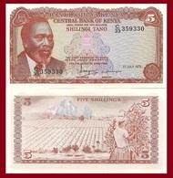 Kenya P15, 5 Shillingi, President Kenyatta / Coffee Harvest UNC 1978 See UV - Kenya
