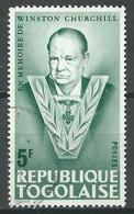 Togo YT N°457 Sir Winston Churchill Oblitéré ° - Togo (1960-...)