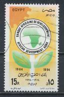 °°° EGYPT - YT 1532 - 1994 °°° - Egipto