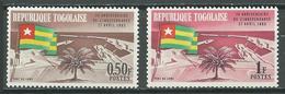 Togo YT N°381-382 Indépendance Neuf ** - Togo (1960-...)