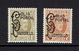 BELGIUM..parcel Post..1928...mh - Railway
