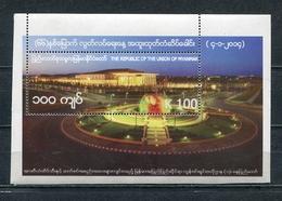 MYANMAR BIRMA BURMA 2014 Mi # Block 4 66th ANNIVERSARY Of INDEPEDENCE DAY MNH - Myanmar (Burma 1948-...)