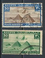 °°° EGYPT - YT 16/28 PA - 1933/1941 °°° - Egypt