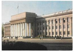 Kirghizistan - Frounzé - 1977 - Фрунзе Кыргызстан - Kyrgyzstan