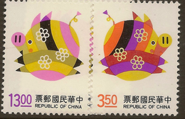 TAIWAN 1994 Year Of The Pig SG 2219-20 UNHM ##QT212+ - 1945-... Republik China