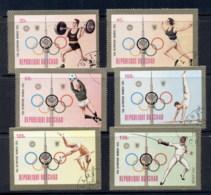 Chad 1972 Summer Olympics Munich CTO - Chad (1960-...)