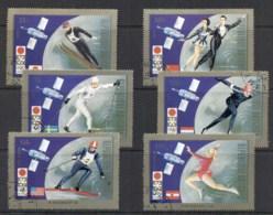 Chad 1972 Winter Olympics, Japan CTO - Chad (1960-...)