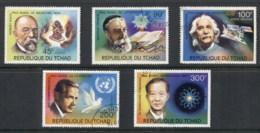 Chad 1976 Nobel Prize Winners CTO - Chad (1960-...)