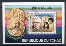 Chad 1976 Nobel Prize Winners MS CTO - Chad (1960-...)