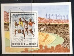 Chad 1976 Summer Olympics Montreal MS CTO - Chad (1960-...)