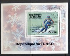 Chad 1976 Winter Olympics Winners MS CTO - Chad (1960-...)