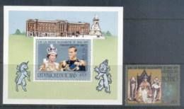 Chad 1978 QEII Silver Jubilee Opt QEII Coronation 25th Anniversary  +MS MUH - Chad (1960-...)