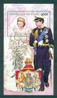 Chad 1981 Charles & Diana Wedding 600f IMPERF MS MUH Lot44837 - Chad (1960-...)