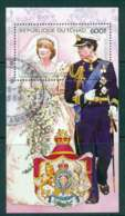 Chad 1981 Charles & Diana Wedding 600f MS FU Lot44844 - Chad (1960-...)