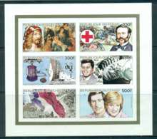 Chad 1984 Anniversaries & Events IMPERF MS MUH Lot44830 - Chad (1960-...)