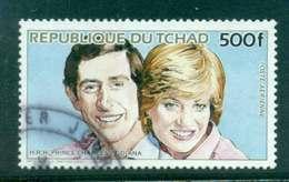 Chad 1984 Charles & Diana Wedding 500f  FU Lot44845 - Chad (1960-...)