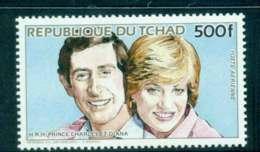 Chad 1984 Charles & Diana Wedding 500f  MUH Lot44832 - Chad (1960-...)