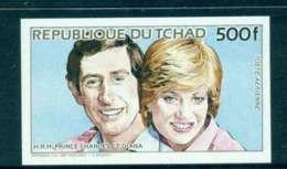 Chad 1984 Charles & Diana Wedding 500f IMPERF MUH Lot44833 - Chad (1960-...)