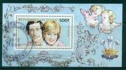 Chad 1984 Charles & Diana Wedding 500f MS FU Lot44846 - Chad (1960-...)