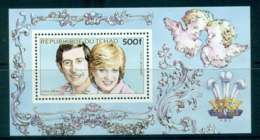 Chad 1984 Charles & Diana Wedding 500f MS MUH Lot44834 - Chad (1960-...)