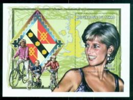 Chad 1997 Princess Diana In Memoriam, Princes William & Harry MS MUH - Chad (1960-...)