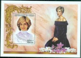 Chad 1997 Princess Diana In Memoriam, Purple Velvet Dress MS MUH - Chad (1960-...)
