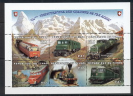 Chad 1997 Swiss Trains MS - Chad (1960-...)