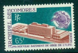 Comoro Is 1969 UPU Headquarters MLH Lot73313 - Isole Comore (1975-...)