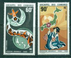 Comoro Is 1970 Osaka Expo (gum Adhesions) MLH Lot38753 - Comoros