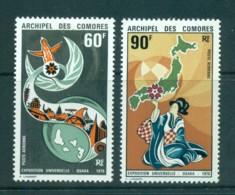 Comoro Is 1970 Osaka Expo MLH Lot73328 - Comoros