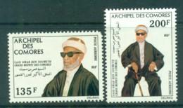 Comoro Is 1974 Grand Mufti Said Omar Ben Soumeth MLH Lot73339 - Comoros