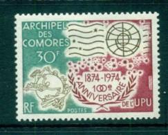 Comoro Is 1974 UPU Anniv MLH Lot73344 - Isole Comore (1975-...)