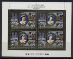 Comoro Is 1977 QEII Coronation 25th Anniv Blk4 MS MUH - Comoros