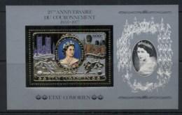 Comoro Is 1977 QEII Coronation 25th Anniv MS MUH - Isole Comore (1975-...)