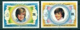 Comoro Is 1982 Diana 21st Birthday Lot73358 - Comores (1975-...)