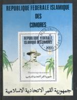 Comoro Is 1982 Scouting Year MS CTO - Comoros