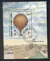 Comoro Is 1983 Balloons MS CTO - Isole Comore (1975-...)