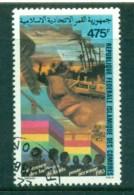 Comoro Is 1984 Develpoment Conference CTO Lot73367 - Comoros