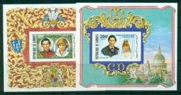 Djibouti 1981 Charles & Diana Wedding IMPERF 2x MS MUH Lot44930 - Djibouti (1977-...)