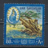 °°° EGYPT - YT 105 PA - 1967 °°° - Egitto