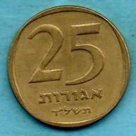 T50/  ISRAEL  25  AGOROT  1974 - Israel