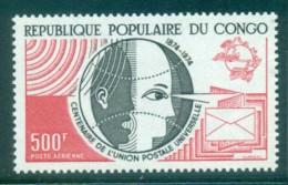 Congo 1974 UPU Centenary MUH - Congo - Brazzaville