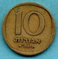 T50/ ISRAEL  10  AGOROT  1961 KM#26 - Israel