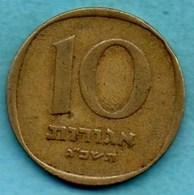 T50/ ISRAEL  10  AGOROT  1963 KM#26 - Israel